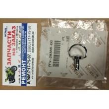 Клипса крепления обшивки Yamaha 3FV-28386-00-00